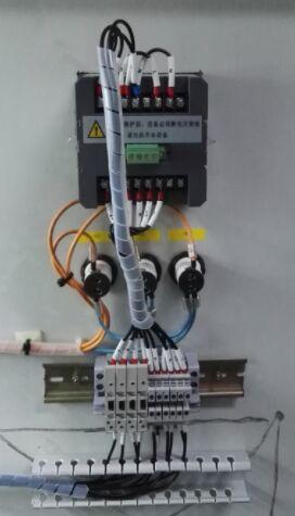 能源管理系统
